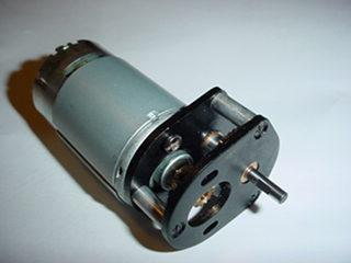 Motors Clip Image