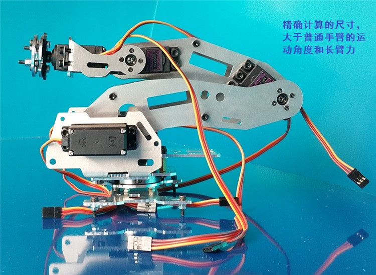 Robot Store (HK) -- MIT Handyboard system, OOPIC, Dr Robot